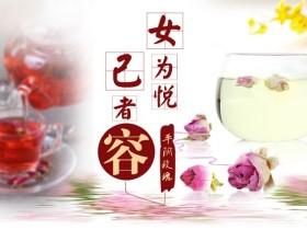 女人宜喝的六大养生花茶,不只是解渴