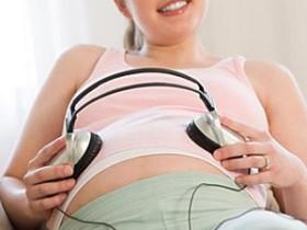听音乐能胎教吗 不同孕期适合做胎教的音乐推荐