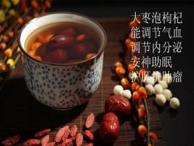 枸杞红枣养生茶的功效与作用