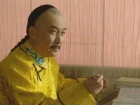 雍正最重视最喜欢的张廷玉,乾隆上台之后,却被抄家罢官