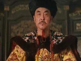 清朝最抠门的皇帝,和他爷爷比起来抠的吓人