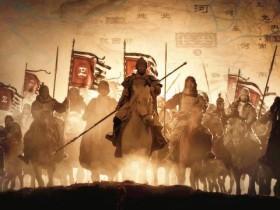 古代将军的四种死法,第一最壮烈,第四最窝囊!