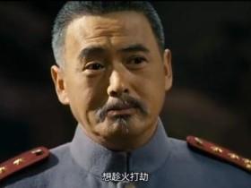 中国第一个总统人选是谁,恐怕你没想到