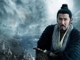 最悲催的四个人物,辛苦打江山,却没有坐江山的命!