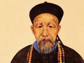 曾国藩到底是一个圣人,还是一个屠夫?