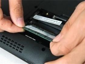 笔记本内存如何选择-笔记本内存条如何更换
