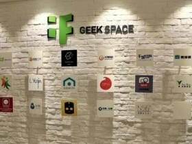 logo墙制作方法-设计logo墙的注意事项