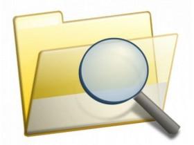 文件夹删不掉的问题及解决办法