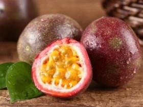 【百香果】百香果的长期保存方法,如何保存更久更新鲜