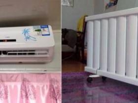 电暖气和空调哪个更省电,知道后每个月省了不少电费!